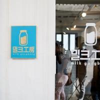 Ihwa-dong